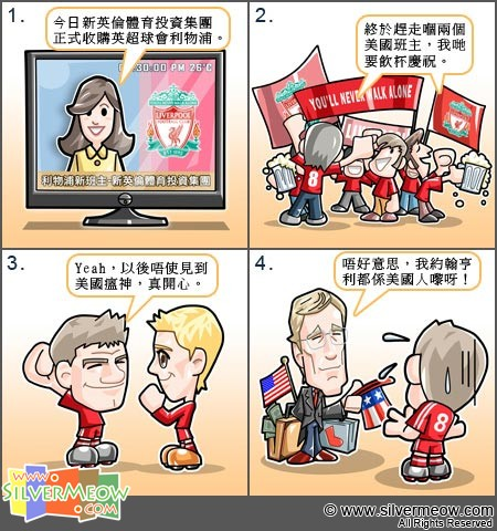 Football Comic Oct 10 - No More American Owner:Steven Gerrard, Fernando Torres, John Henry