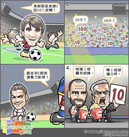 Football Comic Nov 10 - No More American Owner:Lionel Messi, Cristiano Ronaldo, Josep Guardiola, Jose Mourinho