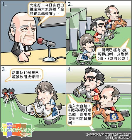 Football Comic Dec 10 - FIFA World Player of the Year:Joseph Sepp Blatter, Lionel Messi, Xavi, Andres Iniesta