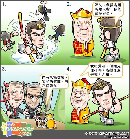 Football Comic - Player of the Year - Gareth Bale
