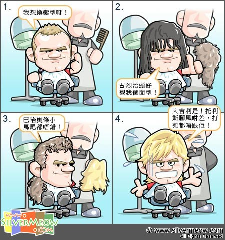 Football Comic - Rooney's New Hair Style