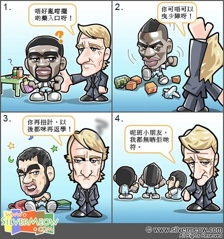 Football Comic - Difficult for Mancini to manage the club