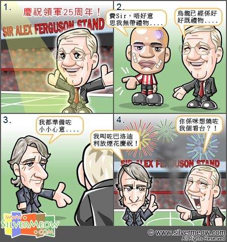 Football Comic - Sir Alex Ferguson's 25 Years