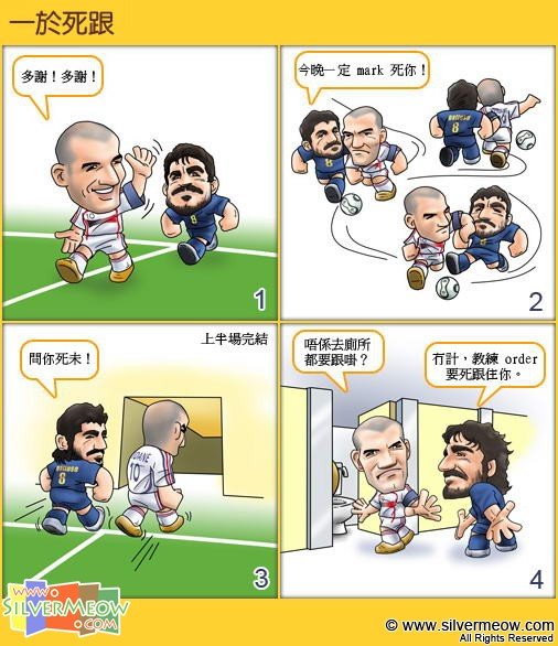 FIFA Worldcup Comic 2006-07-09