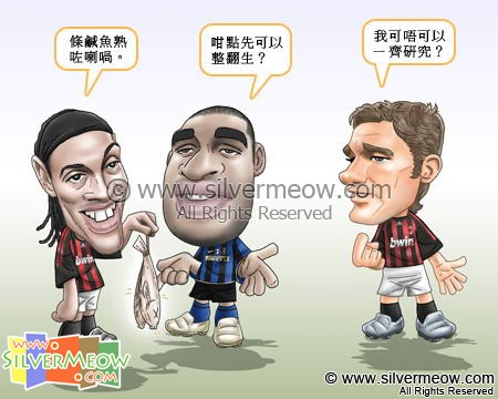 Football Comic Sep 08 - Milan Derby:Ronaldinho, Adriano, Andriy Shevchenko