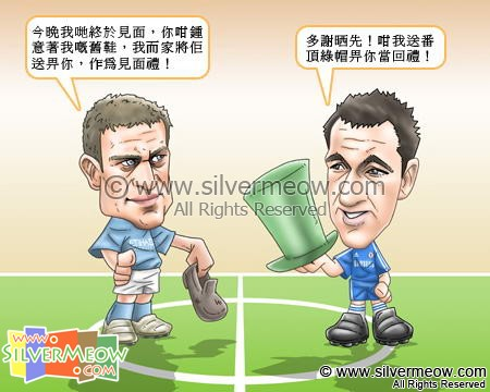 Football Comic Feb 10 - Chelsea vs Manchester City:Wayne Bridge, John Terry