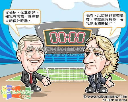 Football Comic Apr 10 - Manchester Derby:Alex Ferguson, Roberto Mancini