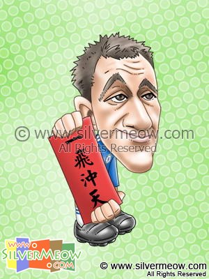 Soccer Player Caricature - John Terry (Chelsea)