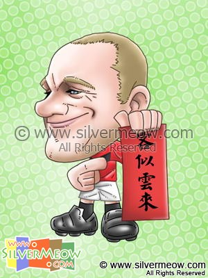 Soccer Player Caricature - Wayne Rooney (Manchester United)