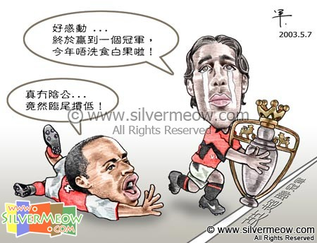 Sport Cartoon - Winner !!